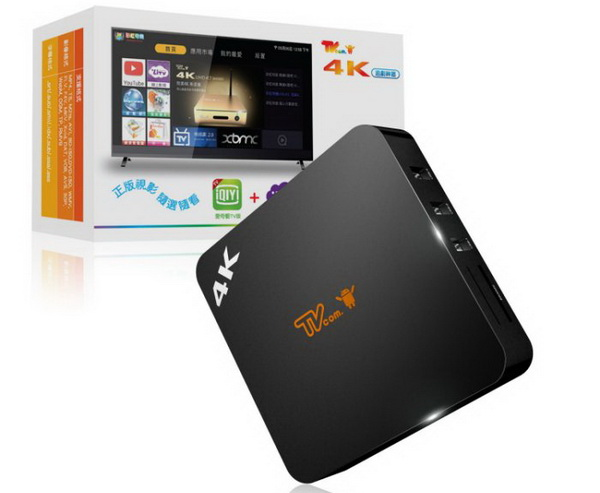 Latest Lantic UHD-G101 TV Box Firmware Download Android 4.4.4 KitKat