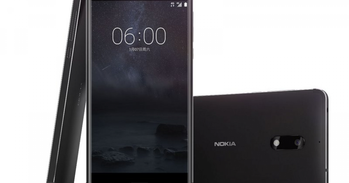 Nokia Heart: New terminal appears on GFXBench and could be coming soon!