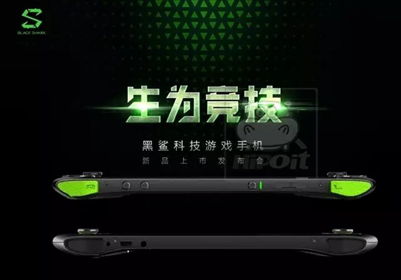 Xiaomi-Black-Shark-Android-smartphone-for-games.jpg