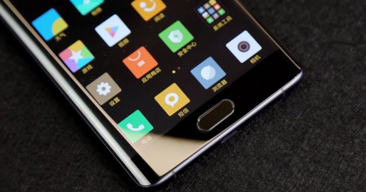 Xiaomi Mi Note 3 will arrive with dual camera and curved screen