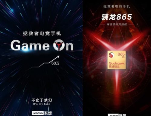 The smartphone with 600 thousand points is coming in AnTuTu to beat the Xiaomi Mi 10