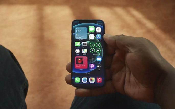 This is the iPhone 12 mini