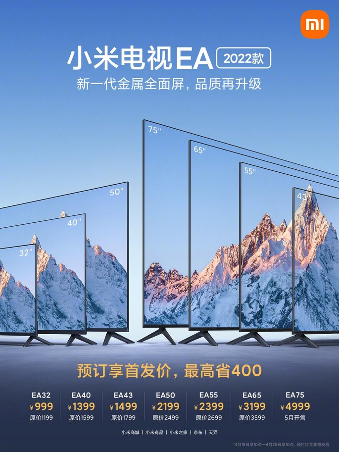 These are the seven new Smart TVs from Xiaomi