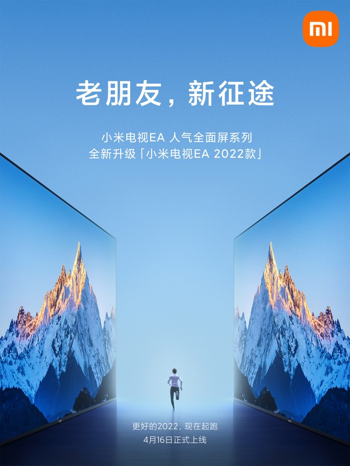 The first official poster of Xiaomi Mi TV EA 2022